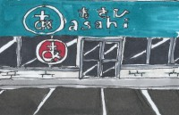 Storyboard for Asahi Japanese Groceries and Gifts Commercial